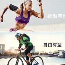 Univerzális merev falú karra csatolható tok futáshoz, sportoláshoz - FEKETE