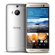 HTC One M9+ Supreme Camera