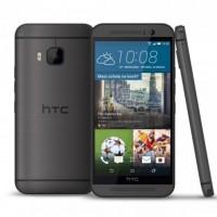 HTC M9 Prime Camera