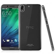 HTC Desire 728G Dual