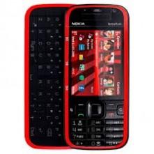 Nokia 5730 xpress